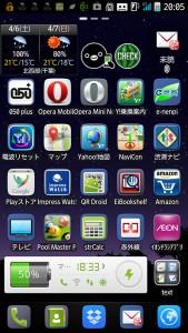 GO ランチャー EX