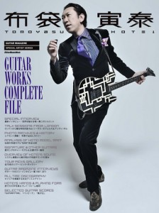 布袋寅泰 GUITAR WORKS COMPLETE FILE