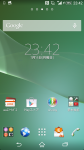 Xperia ZL2 SOL25スクリーンショット