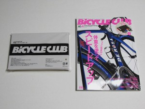 BiCYCLE CLUB 2016年4月号 No.372