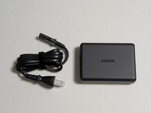 Anker PowerPort Speed 5 2054511