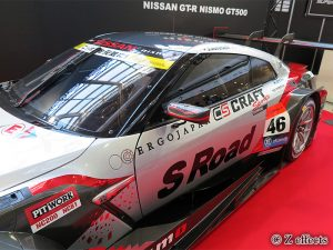 No.46 S Road CRAFTSPORTS GT-R