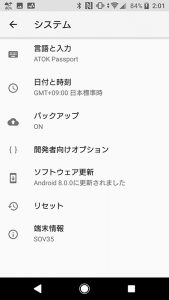 Xperia XZs Android 8.0